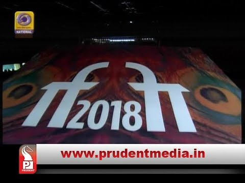 49TH IFFI COMMENCES IN GOA; EXTRAVAGANZA FOR NEXT 8 DAYS _Prudent Media Goa
