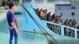 سفرني على أي بلد وتركني وإنساني......بدر ابومحمد الحاج BEDiR HAC