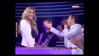 Ali Al Deek Antakya
