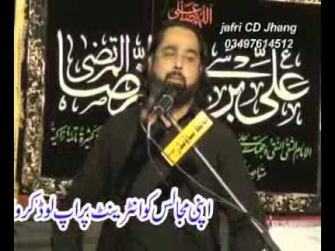 Allama Hamid Raza Sultani Biyan Amjid Sabri k Qatal ki wajah Majlis 27 Aug 2016 Kamaliyah City
