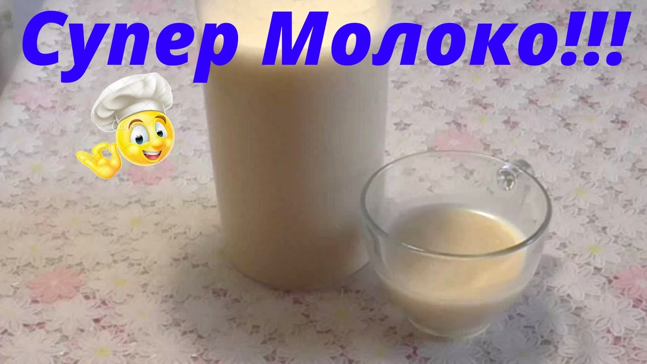 Как сделать кунжутное молоко фото 586
