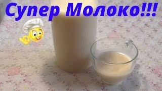 Супер Рецепт!!!Источник Кальция Кунжутное Молоко!!!