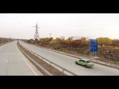 Building Armenia's Roads, Preserving Armenia's Heritage