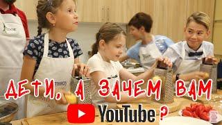 Кулинарное шоу с Юлией Гроза   7 выпуск. Детский.