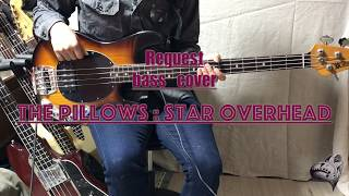 the pillows star overhead (Bass Cover with tabs)