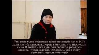 Жанаозень_2 (в Актау)