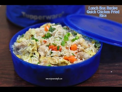 LUNCH BOX CHICKEN FRIED RICE (quick) -  RecipesAreSimple