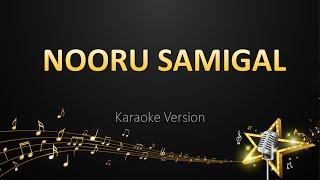 Nooru Samigal - Vijay Antony (Karaoke Version)