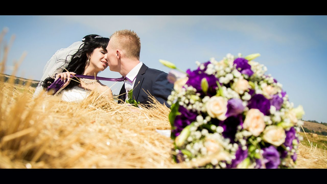 Смотреть видео бродяга свадьба