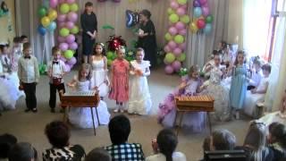 Оркестр в детском саду(Краснодар, ДС №104, выпуск 2014 г., 2014-06-12T07:04:57.000Z)