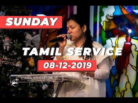 Canaan Church Sunday Tamil Praise & Worship | 08-12-2019