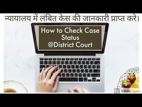 how to check case status in ecourts - YouTube