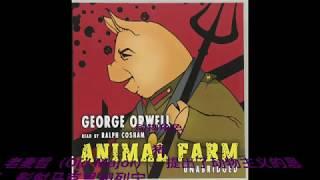 《动物农场》Animal Farm 乔治奥威尔 George Orwell -动画电影
