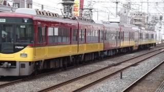 京阪8000系8001Fプレミアムカー組み込み試運転 千林駅通過