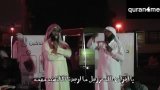 احتفالات رأس السنة الميلادية جديد (منصور السالمي - نايف الصحفي)  New year