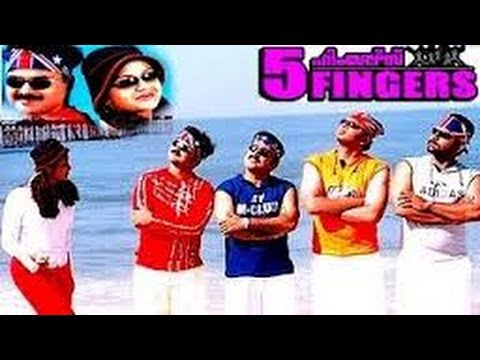 five fingers movie online free