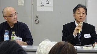 渡部卓郎 - JapaneseClass.jp