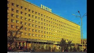 Левый Зал Ресторана Гостиницы Восток - Полёт Шмеля ранние 80-е