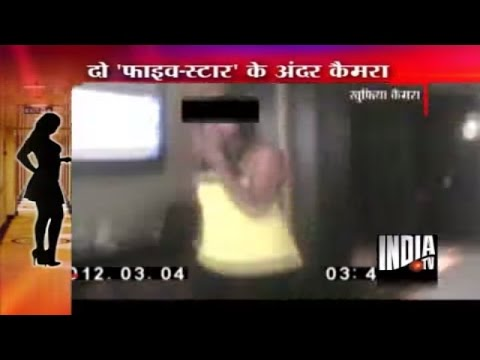 India TV Sting Exposes Prostitution Racket In High-Profile D