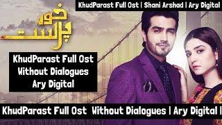 Khudparast Full Ost Without Dialogues | Khud Parast Full Ost With Lyrics|  Shani Arshad |Ary Digital