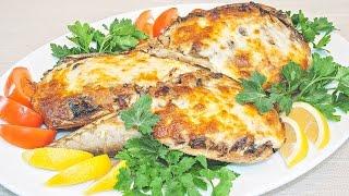 Скумбрия, запеченная в духовке с овощами и грибами! - Очень вкусный рецепт фаршированной рыбы!