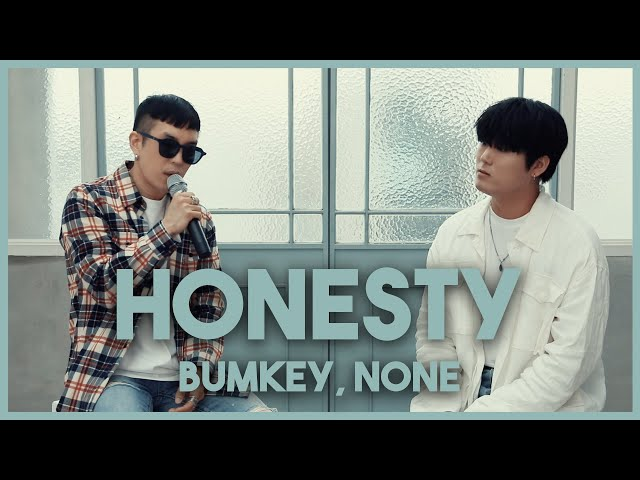 Pink Sweat$ - Honesty   Cover by BUMKEY, NONE