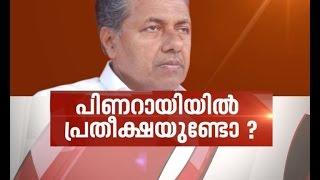 News Hour 31/08/16 |Pinarayi Govt's 100 Days|News Hour 31st August 2016
