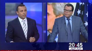 تحليل .. ما سياق رد الفعل المغربي على تقرير الخارجية الأمريكية حول حقوق الإنسان؟