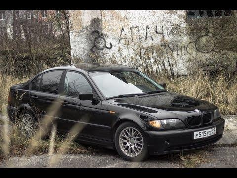 BMW 320D E46. Идеальный седан для путешествий.