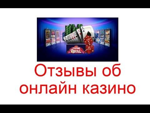 Онлайн казино виктория отзывы игровые автоматы слоты лягушки
