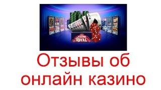 видео Отзывы о StarGames казино