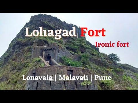 Lohagad fort| lonavala |Malavli, Pune, Maharashtra| लोहगड कील्ला ||