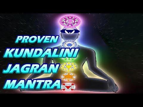 Kundalini Jagran Mantra Meditation - Narayan Dutt Shrimali