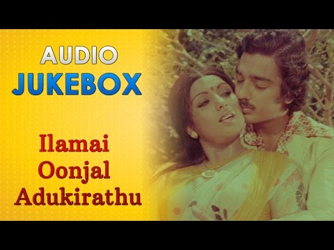 Ilamai Oonjal Adukirathu (1978) Full Songs Jukebox | Kamal Hassan, Rajinikanth | Best Tamil Songs