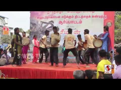 PARAI (Thappu) Tamil Drum Tappu Parai Attam