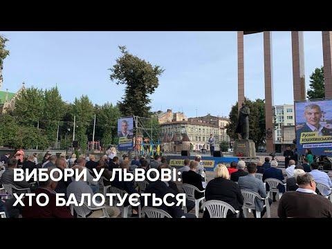 ZAXID.NET: Вибори у Львові. Хто балотується від «Свободи» | Новини Львова. Коротко