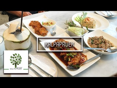 Kalpapruek Thai Food Restaurant, Central World, Must Try Restaurant, BTS Chitlom, Bangkok