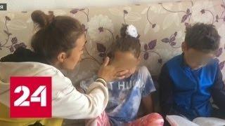 Смотреть видео Покупали страховку, а приобрели проблемы: кто и  как наживается на путешественниках - Россия 24 онлайн