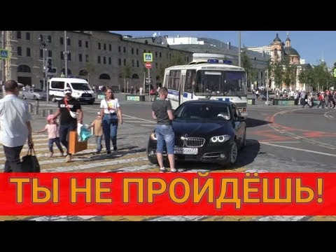 Вектор Движения №197 Сбивают прямо у Кремля