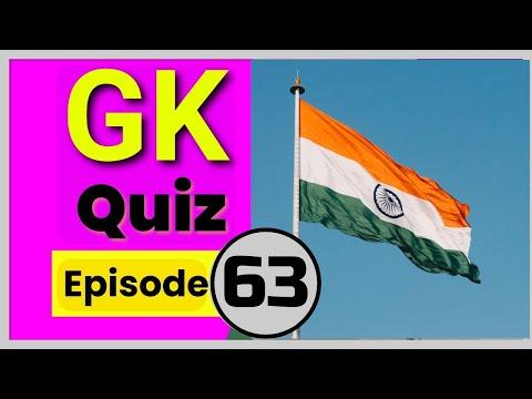 GK Quiz Ep 63 | General Knowledge | सामान्य ज्ञान प्रश्नोत्तरी | GK for competitive exams Quiz Test