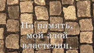 Ямщик, не гони лошадей   - Олег Погудин текст