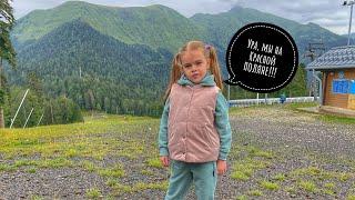 Нижний Москва Сочи 2100 км за 2 дня Дорога на сборы 2021 Красная поляна Фигурное катание