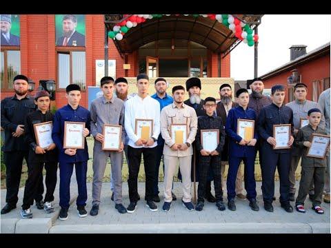 III Республиканский конкурс «Лучший чтец Священного Корана 2021»