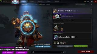 Directive of the Sunbound set for Clockwerk DOTA 2 TI9 Collector's Cache 2