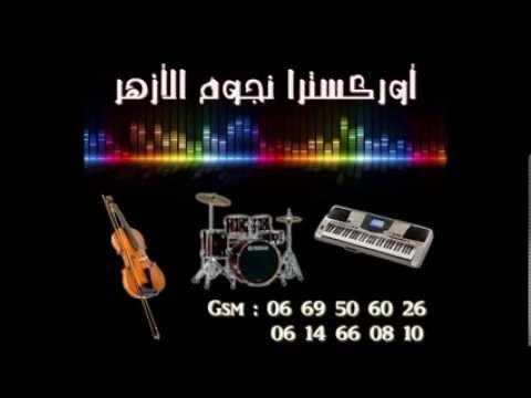 Khilas Cha3bi Nayda