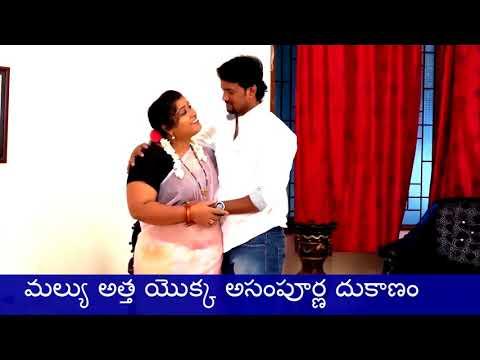 mallu aunty thumbnail