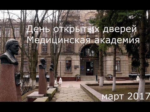 днепропетровские знакомства