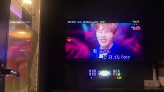 워너원 - 에너제틱(Energetic) 노래방 커버