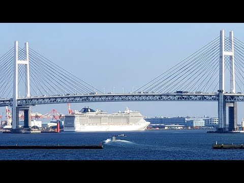 MSC Splendida Cruise Ship Tour from Yokohama, Tokyo, Japan to Shanghai, China 2018