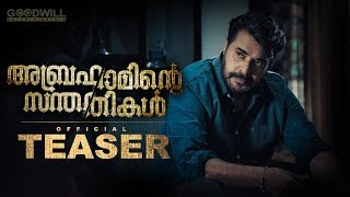 Abrahaminte Santhathikal Official Teaser | Mammootty | Anson Paul | Shaji Padoor | Haneef Adeni